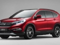 2017 Honda CRV rear front