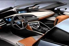 BMW M9 interior 1